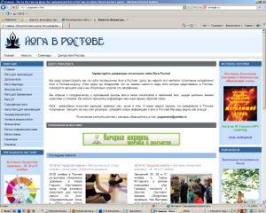 Г ростов-на-дону, инструментальная улица, 2 ежедневно, 8:30 201322:00